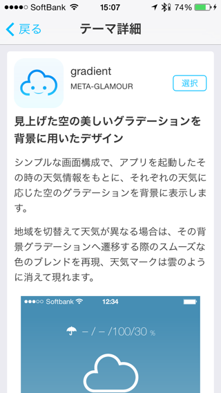 Screenshot 2014.03.15 15.07.14
