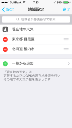 Screenshot 2014.03.20 07.23.12