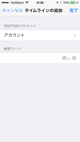 Screenshot 2014.03.21 15.26.45